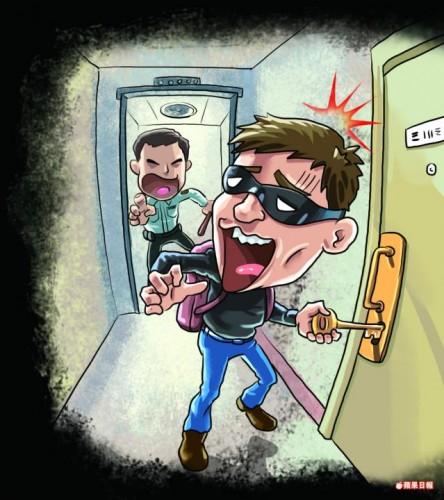 Burglary Code